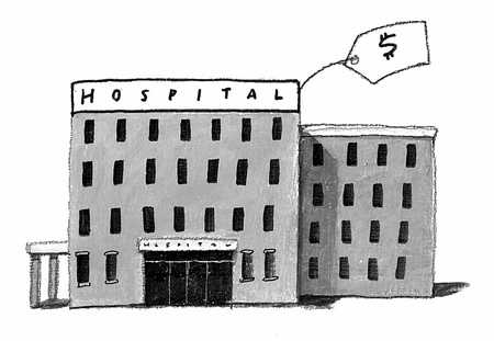 Hospital With Price Tag