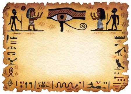 Egyptian border on parchment
