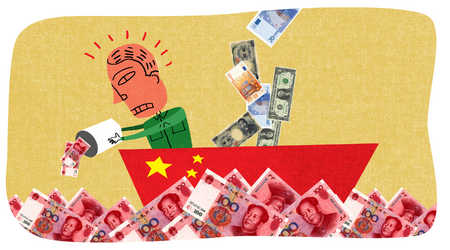 Distressed man in Chinese flag boat dumping out Chinese yuan