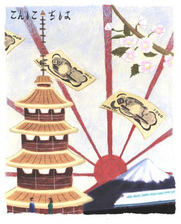 Japanese pagoda and floating money
