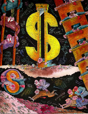 View of a dollar sign used as a guillotine