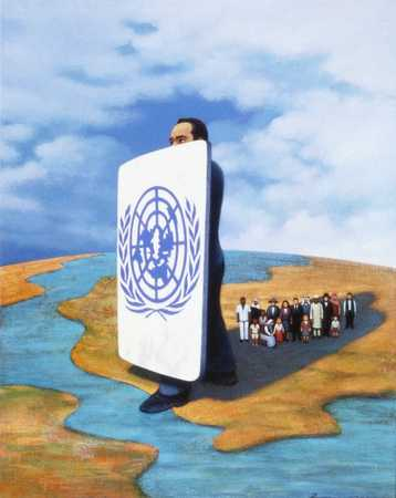United Nations Shield