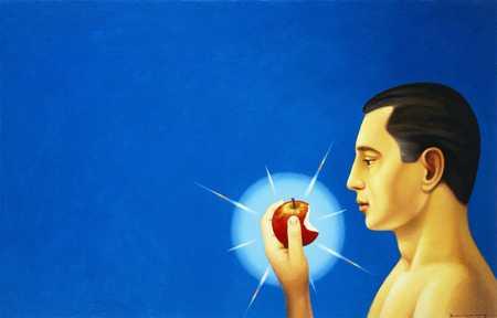 Man Taking Bite Of Apple