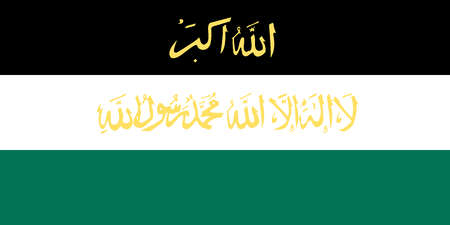 Historical flag of Afghanistan, used provisionally in 1992.