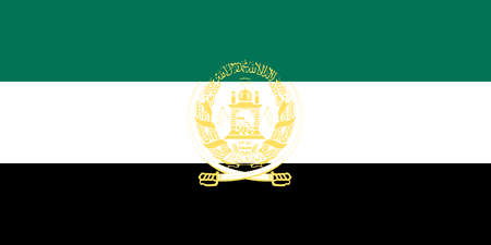 Historical national flag of Afghanistan, a country in central Asia, from 1992 to 2001.