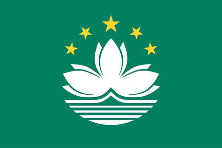 Flag of Macau, a special administrative region of China.