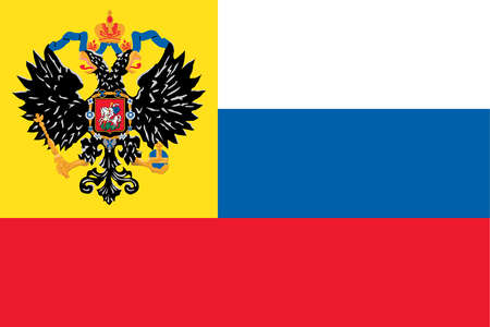 Stock Illustration - Historical flag of the Russian Empire ...