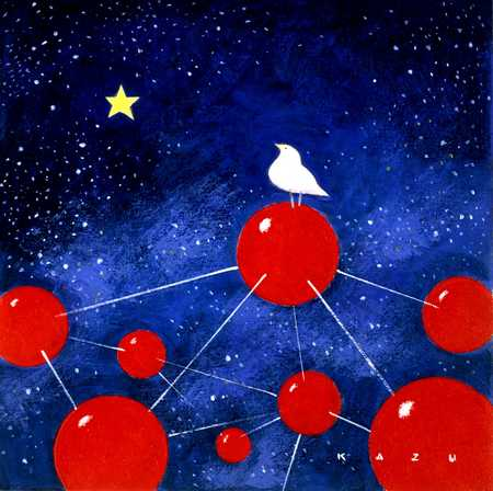 Giant Molecule With Bird And Star