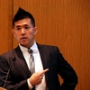 Crisis in Japan: The Way Forward