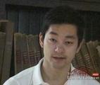 Senior Portrait: Ryu Goto '11