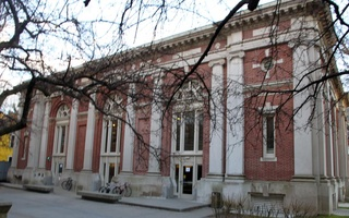 Lowell Lecture Hall