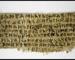 Papyrus Troubles