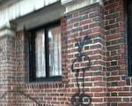 Lampoon Graffiti