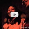 Harvard Primal Scream - Fall 2012