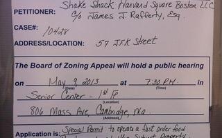 Shake Shack To Open in Harvard Square Thursday | News | The