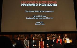Horizon Scholars