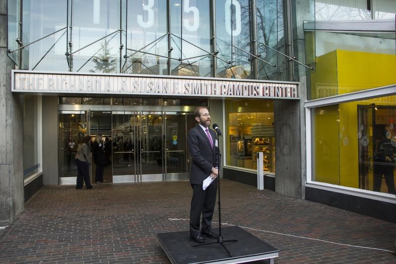 Renaming the Holyoke Center