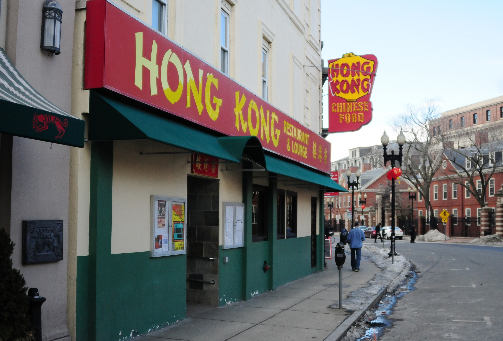 Hong Kong restaurant sits on Massachusetts Avenue in Harvard Square. This year, the Harvard student destination celebrates its 60th anniversary.