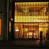 Cooper Gallery Opens
