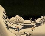 weezer-pinkerton-cover
