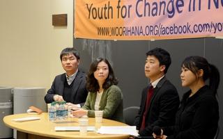 North Korean Defectors speak to Students at HRiNK Event