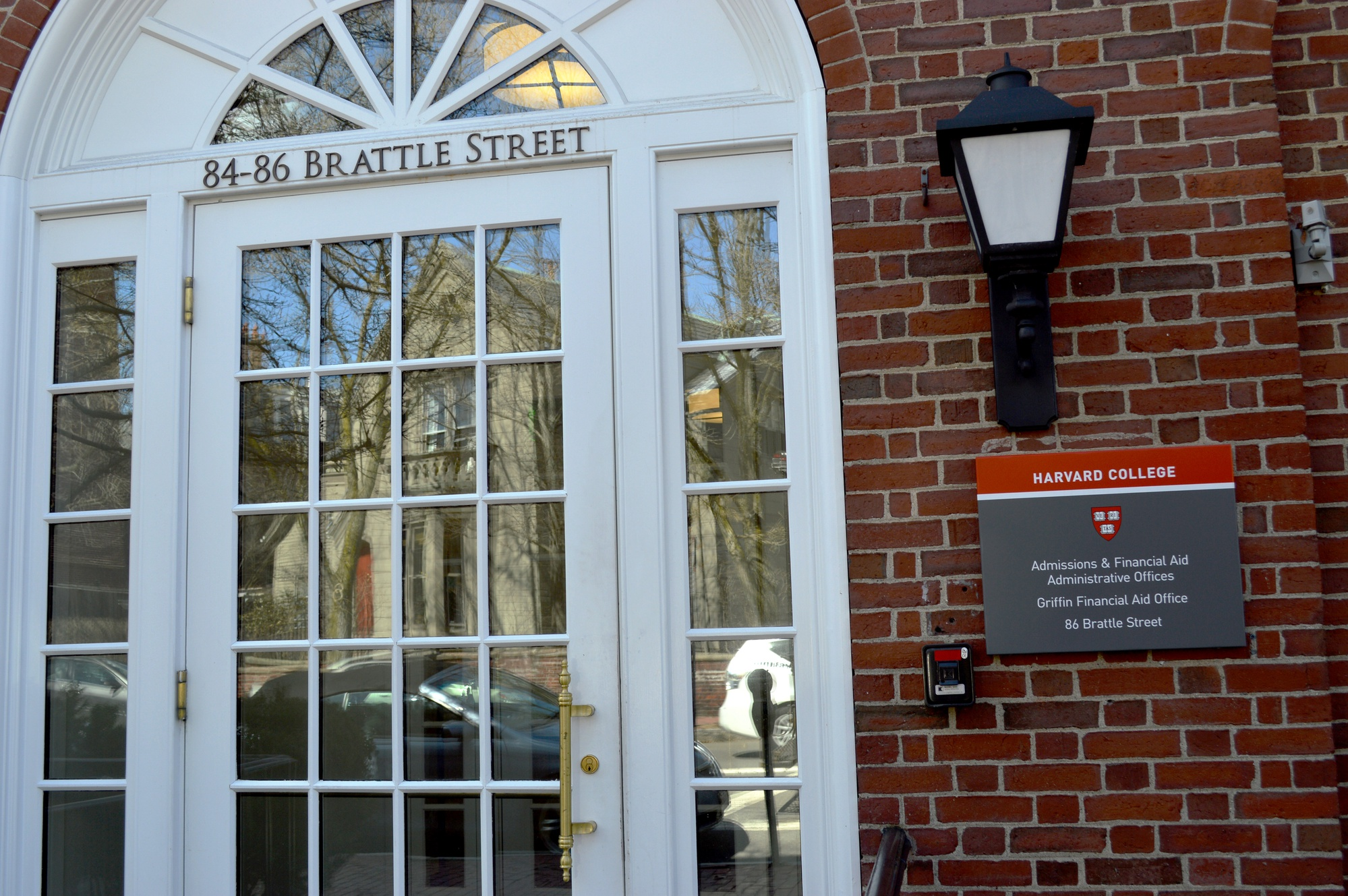 The Harvard College Office of Admissions and Financial Aid located at 86 Brattle Street.