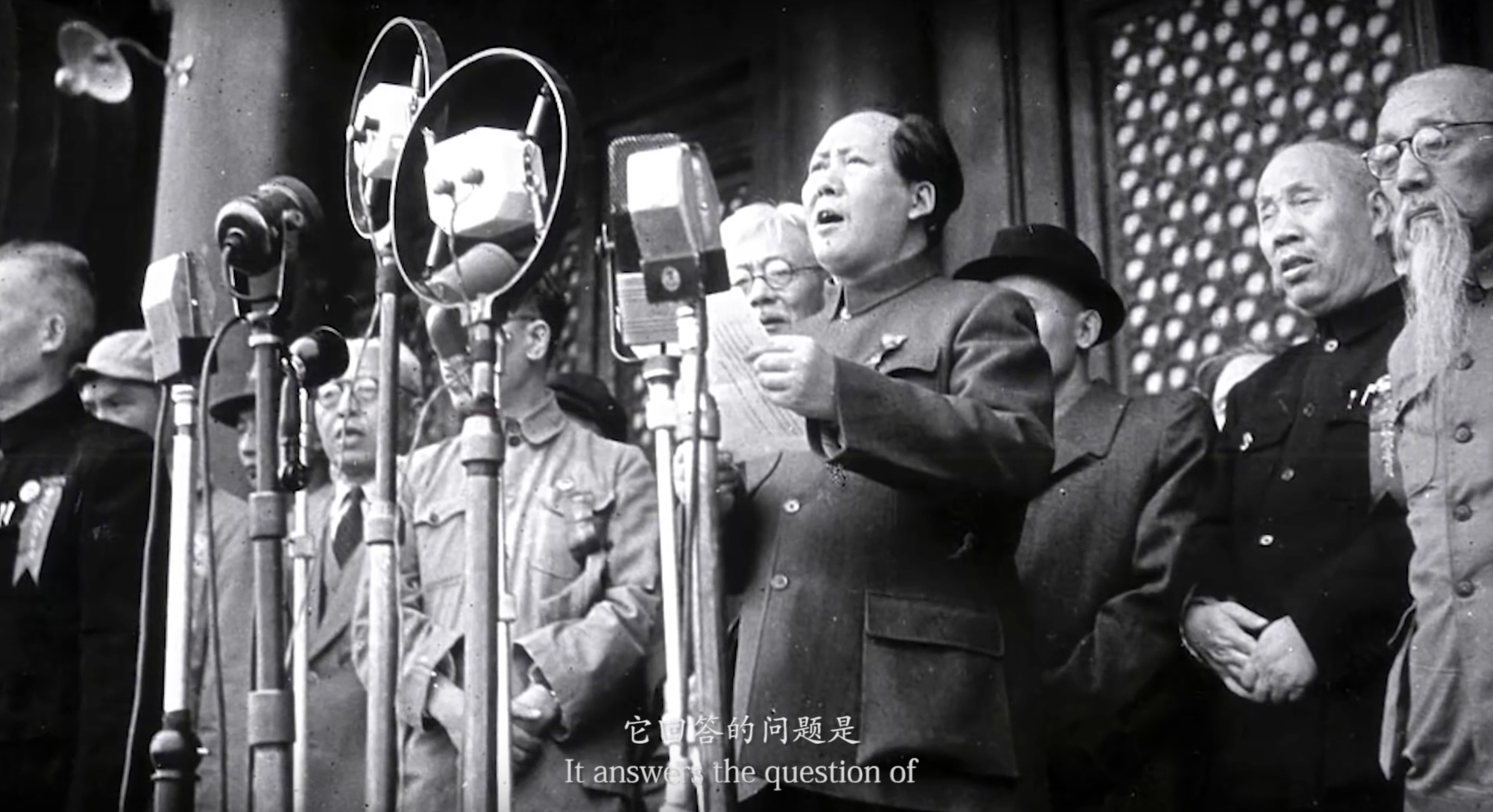 """Tshingua University's edX course """"Introduction to Mao Zedong Thought"""" has come under criticism for purportedly espousing Communist party propaganda. A screenshot from the an introductory video on the course's website shows the former leader of the People's Republic of China."""