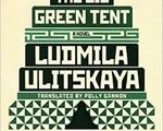 """""""The Big Green Tent."""""""