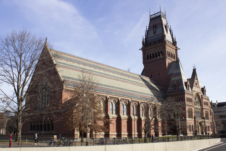 Memorial Hall (2013)