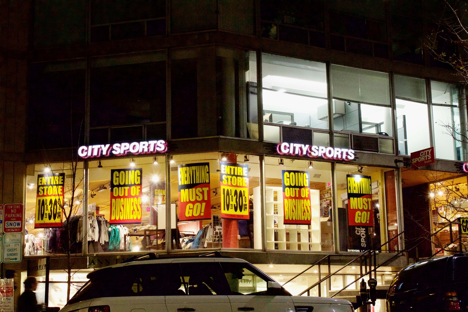 City Sports advertises a going-out-of-business sale at its Brattle Street location on Tuesday, November 17, 2015.