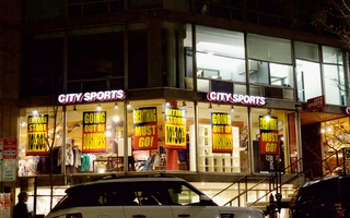 City Sports Closing Sale