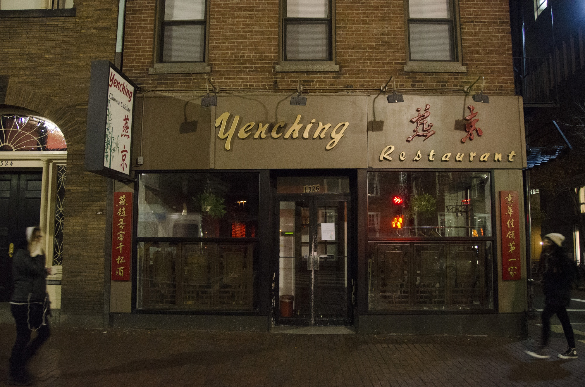 Yenching Restaurant, pictured on Monday evening. The eatery, which has been serving Harvard Square for 40 years, closed on Sunday.