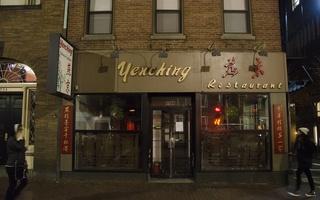 Yenching Closes