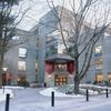 Gutman Library
