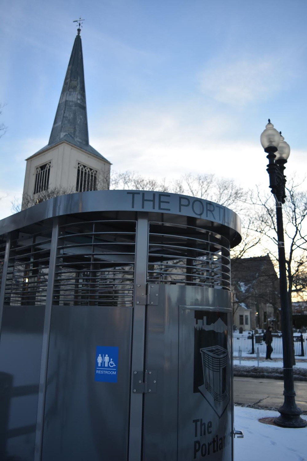 The Cambridge Department of Public Works anticipates that a stand-alone public toilet in Harvard Square will be complete in the next few weeks.