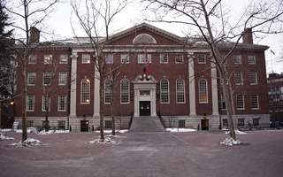 GSAS's Dudley House