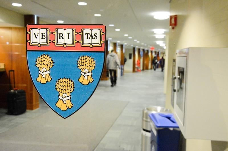 Harvard Law School Seal