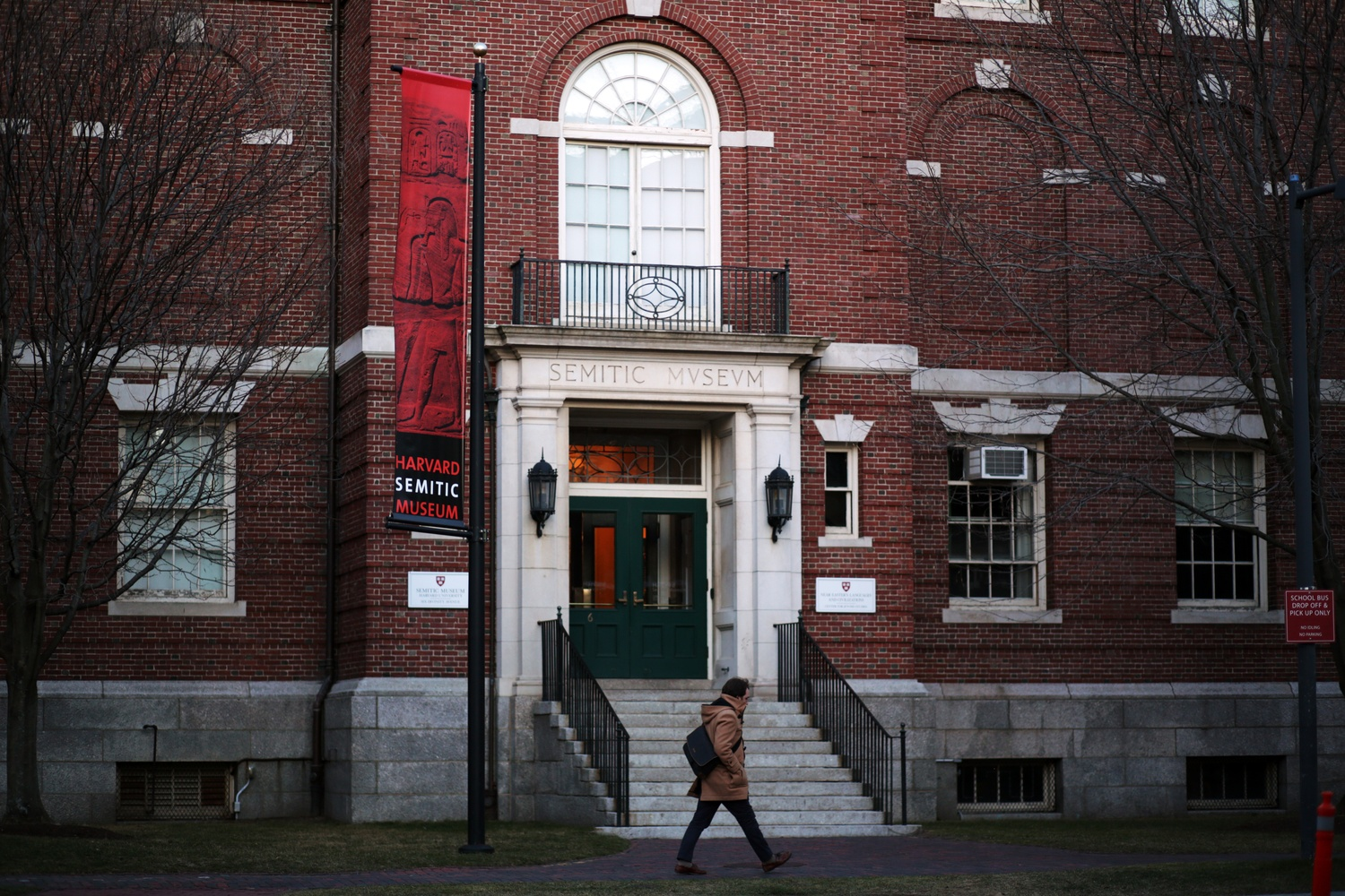 Located at 6 Divinity Ave., the Harvard Semitic Museum houses Harvard's archaeological collections from the Ancient Near East.