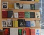Pop Up Bookstore