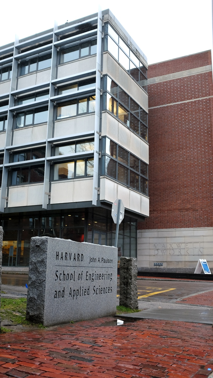 The School of Engineering and Applied Sciences, where the new Environmental Engineering concentration will be housed.