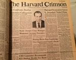 Merrick Garland in the Harvard Crimson
