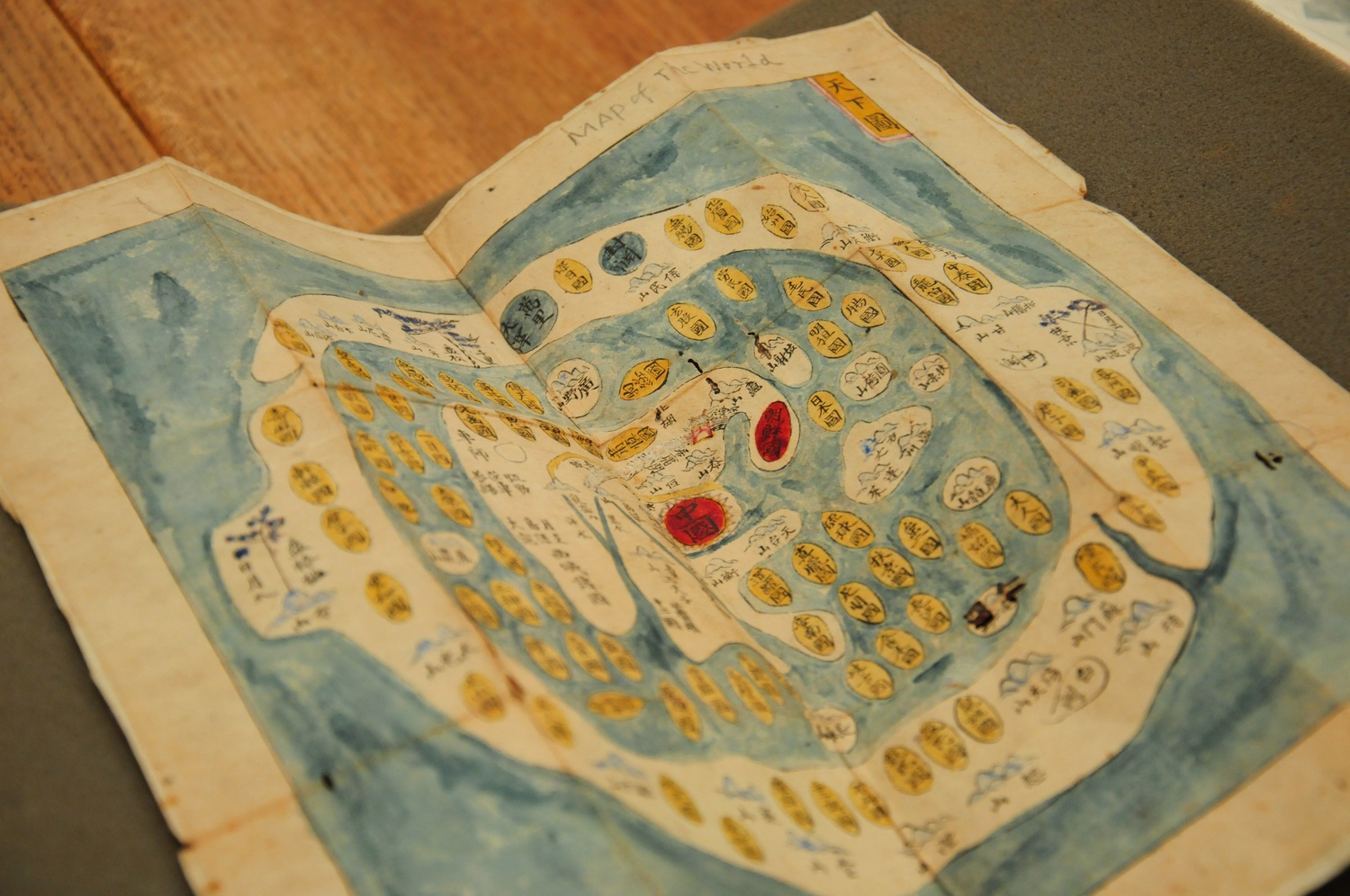 A 16th Century Japanese Map of the World housed in the Harvard Map Collection in the Pusey Library.