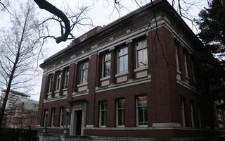 Robinson Hall