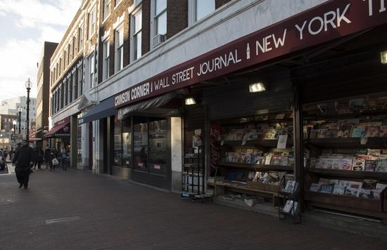 Crimson Corner & Tory Row