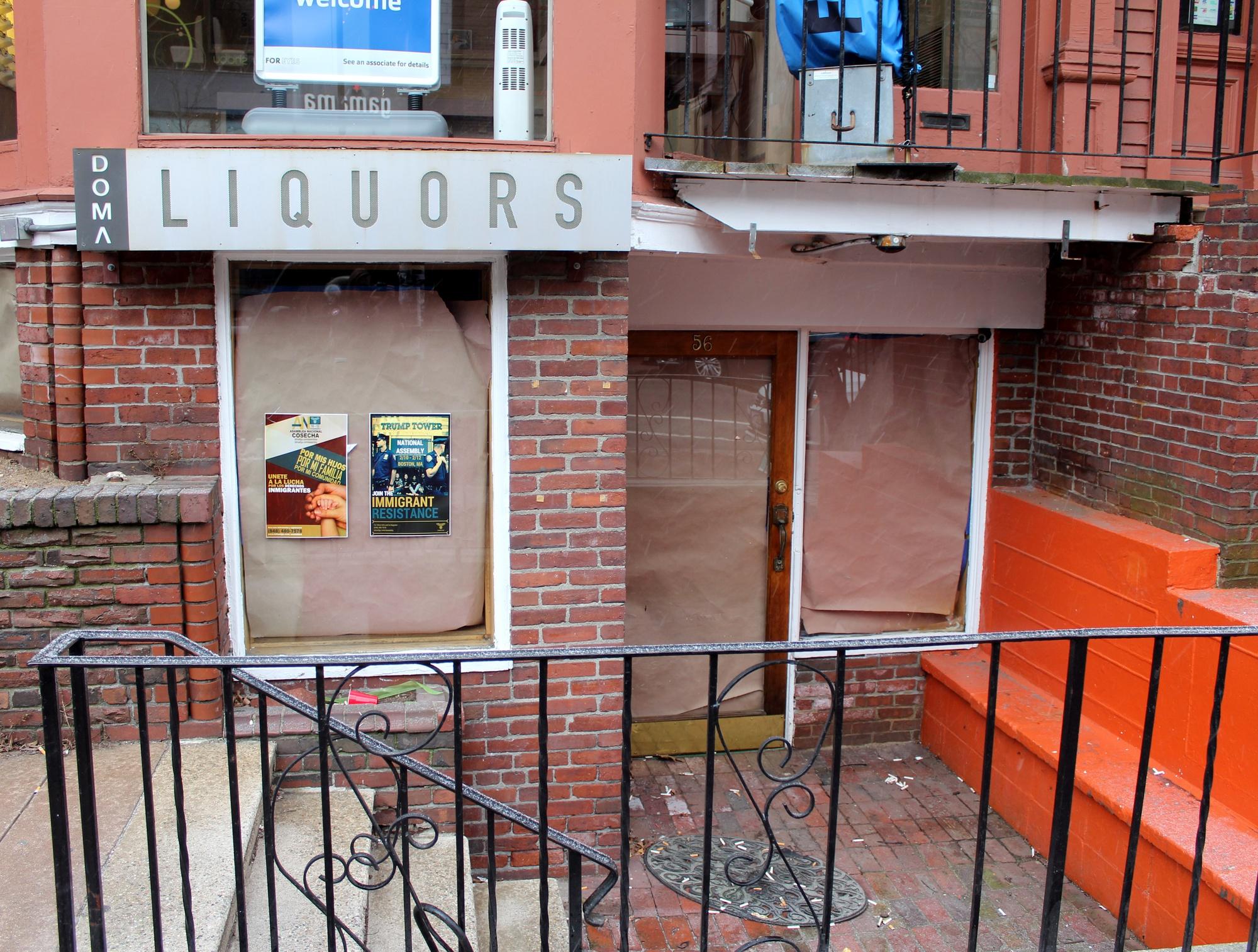 Artisanal Gelato Maker, Amorino Gelato, will soon be opening in Harvard Square.