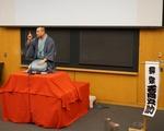 Japanese Rakugo Storytelling