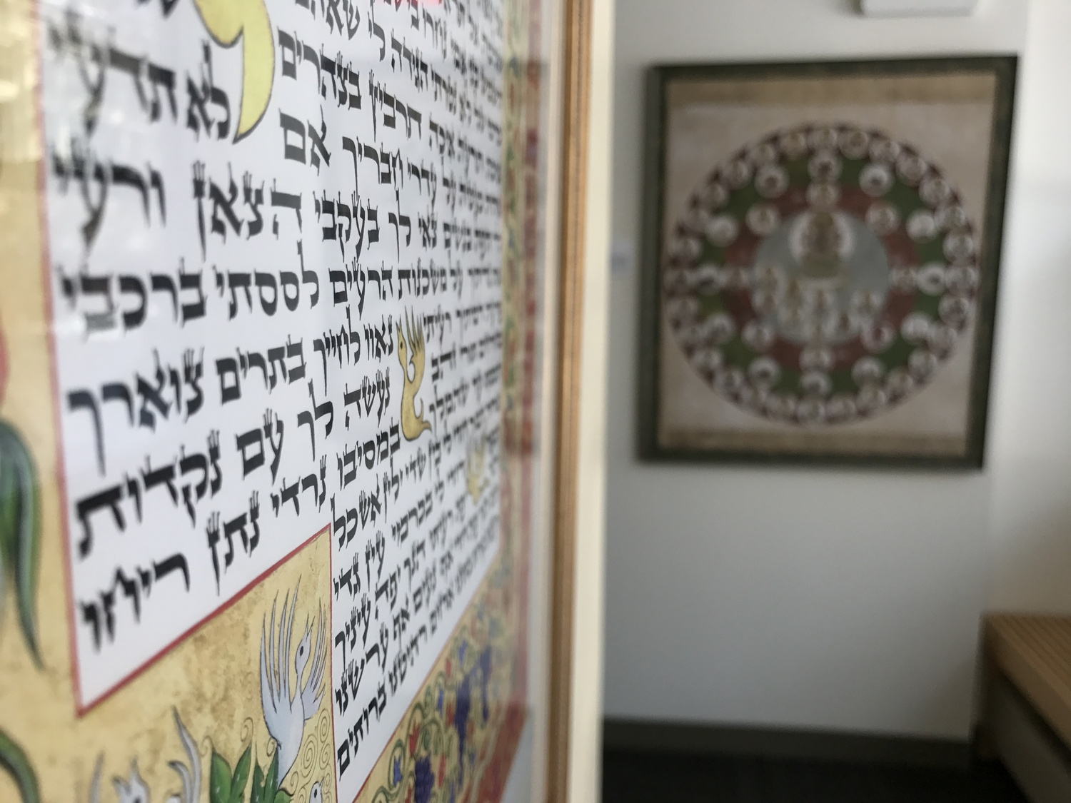 Artwork from religious traditions around the globe line the hallways of the Center for the Study of World Religions.