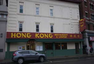 The Hong Kong Restaurant
