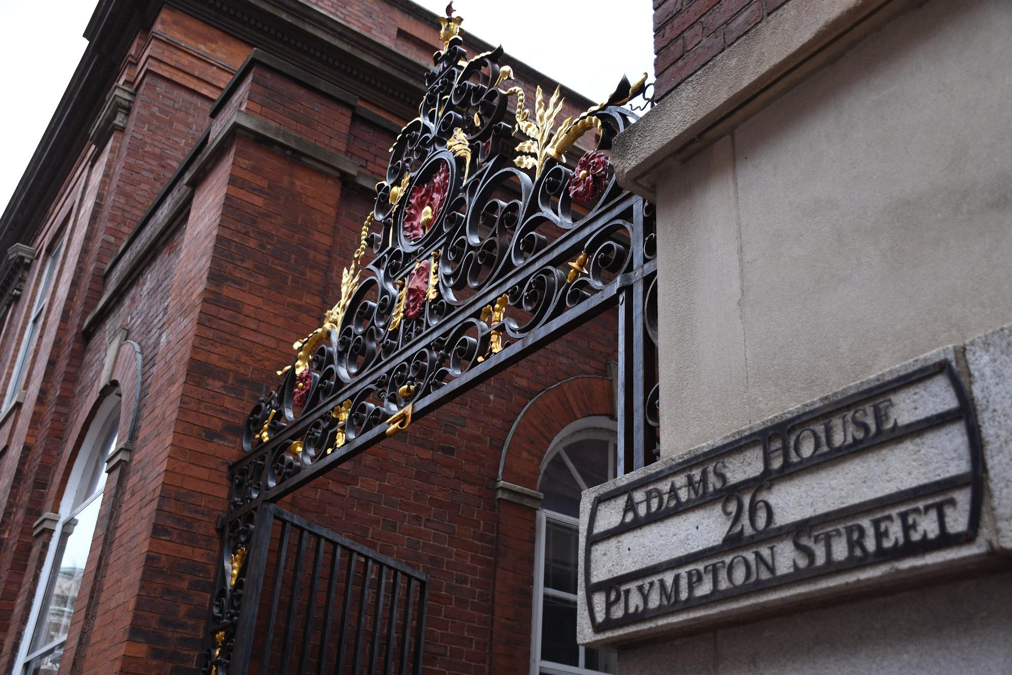 Adams House's gate.