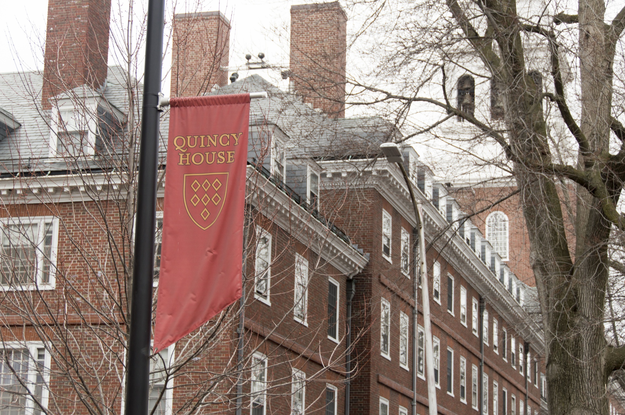 The exterior of Quincy Stone Hall.